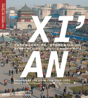 Xi'an, an ancient city in a modern world